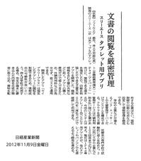 20121108.jpg