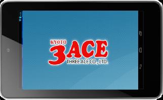 小売業向け営業支援Androidアプリ