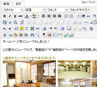 web_02_2.jpg