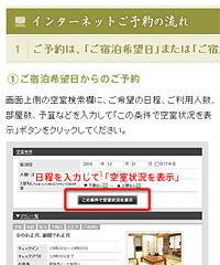 web_01_2.jpg