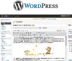 web_03_2.jpg