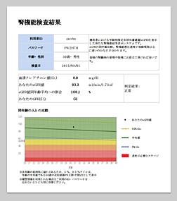 web_06_2.png
